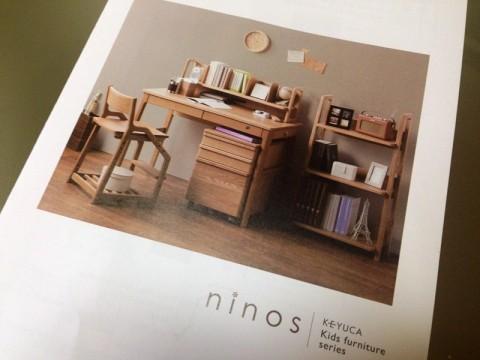 ケユカ・ninos(ニノス)