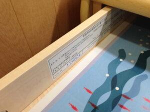 樹脂フィルム貼りパーティクルボードの引出
