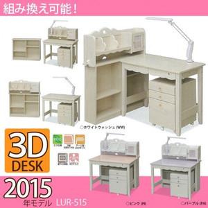 大商産業(金次郎デスク)・学習机