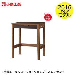 小島工芸・NKC