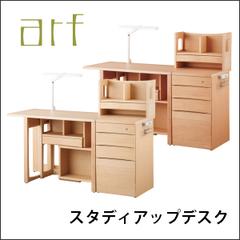 コイズミファニテック・arf(アルフ)