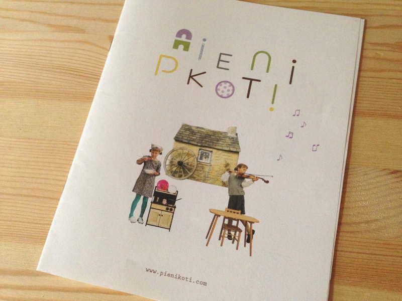 PIENIKOTI(ピエニコティ)2016キッズ家具カタログ