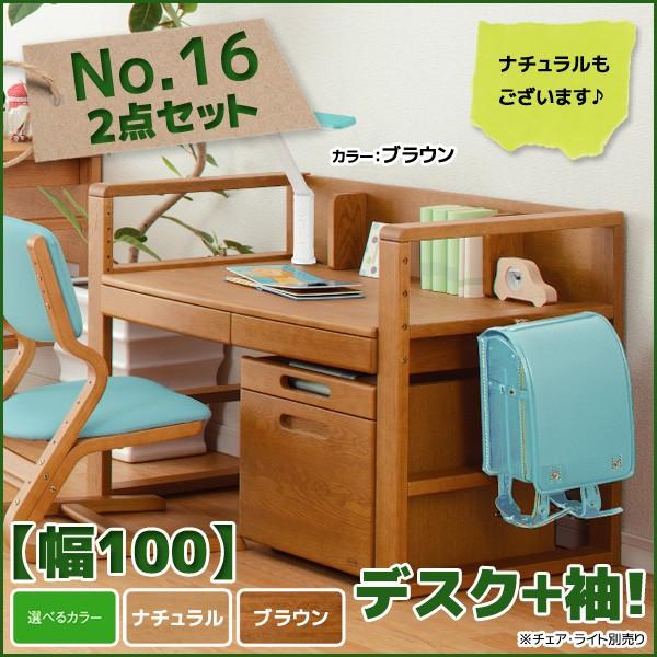 浜本工芸・No.16デスク