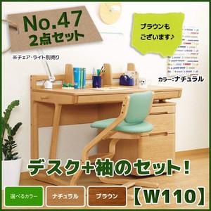 浜本工芸・No.47デスク