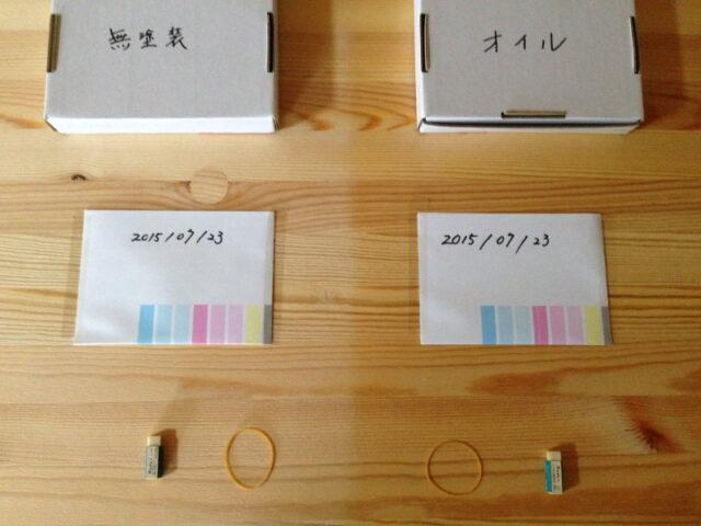 オイル塗装の耐薬品性能の実験開始
