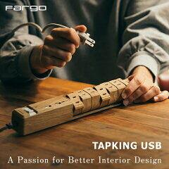 Fargo(ファーゴ)TAPKING USB AC6個口 3.4A USB2ポート