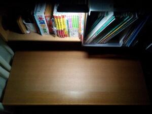 興和・ルピナスmini LEDクリップライトEK213-RD2