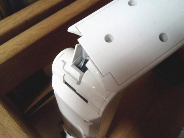 アームの関節が折れたツインバードLE-H635W