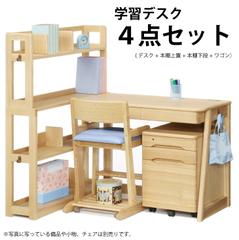 大塚家具製造販売・トライアングル4点セット