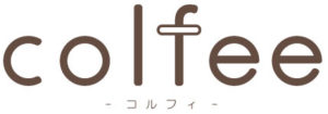 コイズミファニテック・Colfee(コルフィ)