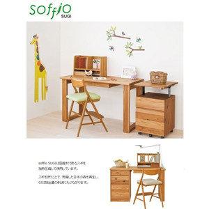 飛騨産業・ソフィオSUGI