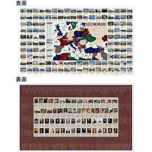 ウオチ・デスクマット(ヨーロッパ歴史地図 世界遺産74選 城46選 著名人219名)