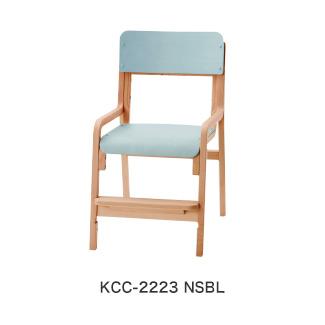 コイズミファニテック・ファミトーン・キッズチェアKCC-2223 NSBL
