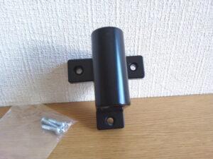 山田照明・壁面用デスクライト取付金具Z-A3