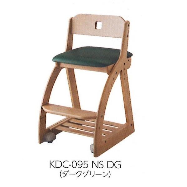 コイズミファニテック・木製スクエアチェアKDC-095