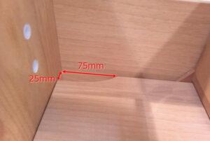 イトーキの学習机の上棚のデスクライト取付用の穴は小さい