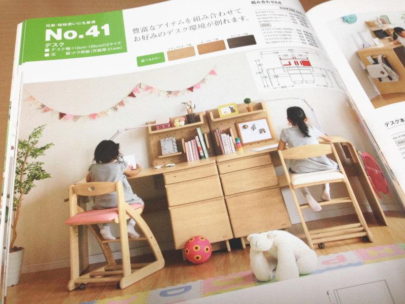 浜本工芸・No.41デスク