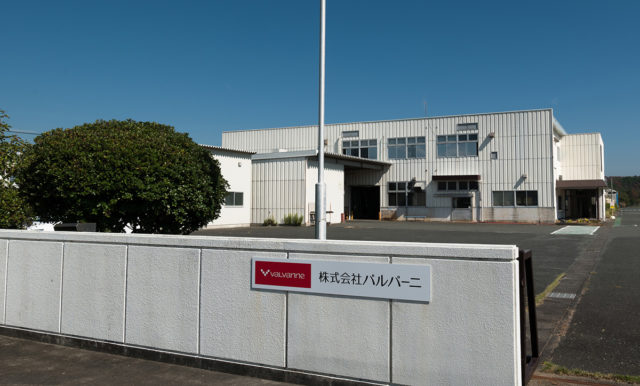 バルバーニ工場