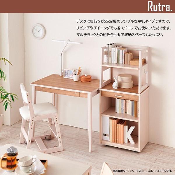 コイズミファニテック・Rutra(ルトラ)