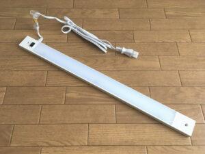 山田照明の新商品・棚下灯「ZM-015」