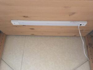 IKEAのIVALに「ZM-015」を取り付けてみた