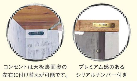 天板アカシア無垢、側板パイン材突板DIY風仕上げ