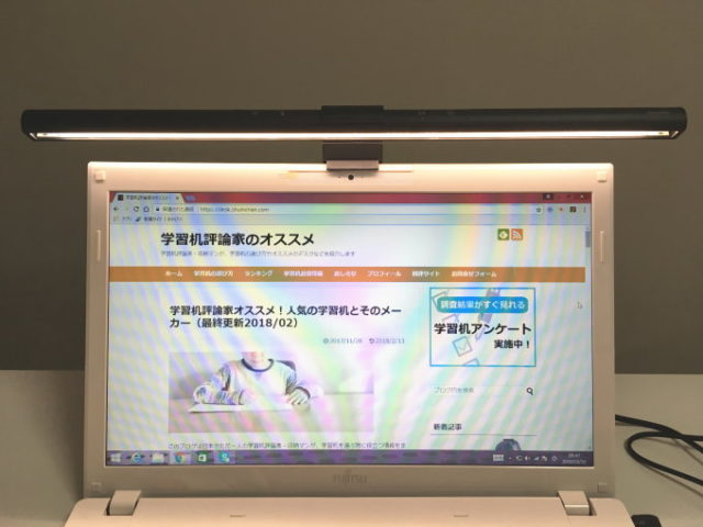 BenQ「WiT ScreenBar e-reading」on富士通AH45/K