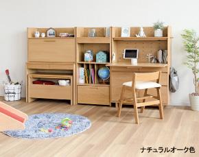 浜本工芸・No.90デスク