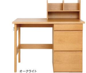 イオン・コンパクトフリースタイルデスクTV-CFSD-71
