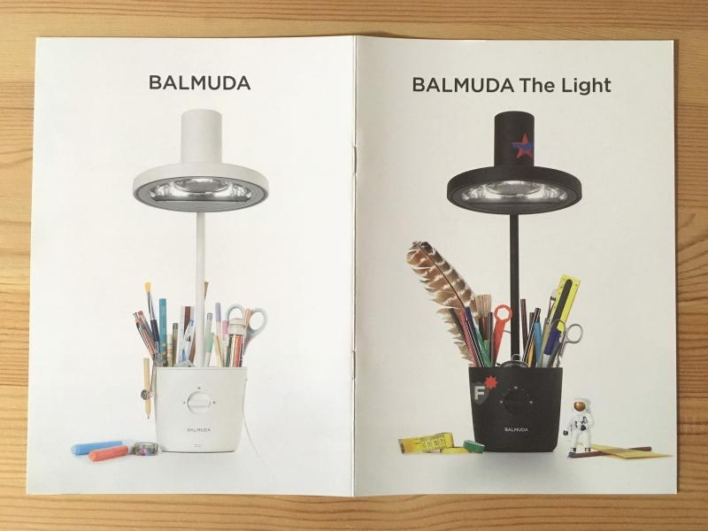 BALMUDA The Light L01A-WH/-BK