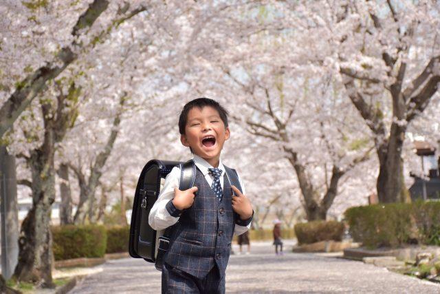 小学校入学・イメージ