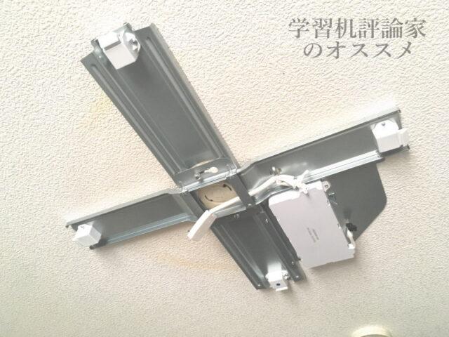 天井に取付ベースを固定