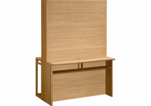 カリモク家具「Parture(パーチャー)」バックテーブルSU4907ME