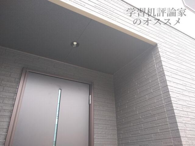 収納マンの新居の玄関