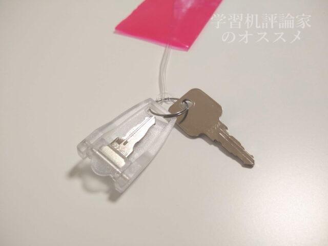 BTM・デスクワゴンWF036753の鍵