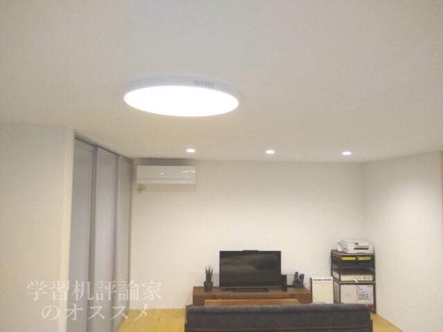 リビングダイニングの天井照明