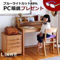 家具の里×堀田木工所「リッケ」