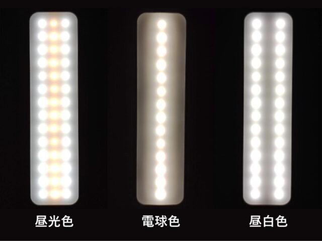 ニトリ・USB充電式ポータブル LEDデスクライト「DX-SX20WH」は3段階調色