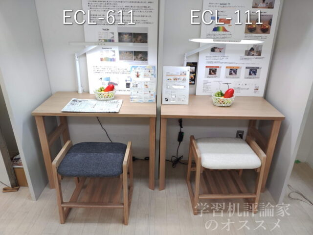 コイズミファニテック・ECL-611とECL-111の比較