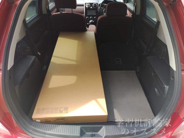 IKEA・MICKE(ミッケ)デスク142×50cmのパッケージはコンパクトカーにもちょうど載せることができる