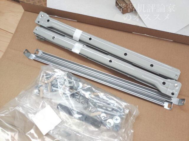 IKEA・MICKE(ミッケ)デスクのネジや金具類