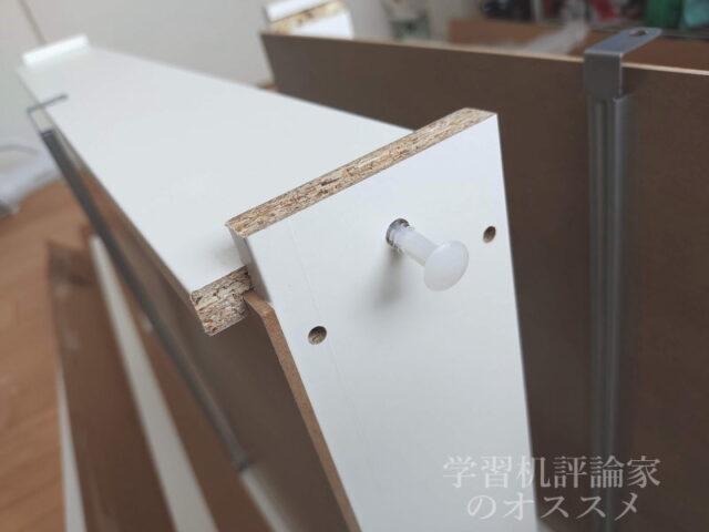 IKEA・MICKE(ミッケ)デスクの引出しを組み立て