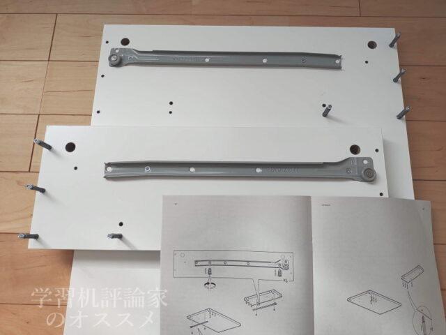 IKEA・MICKE(ミッケ)デスクの組立説明図の向きに大混乱