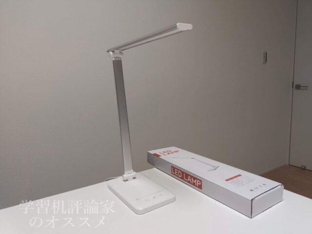山海工芸・充電式LEDデスクライトDYH-TL-029-Sの見た目は値段の割りに立派